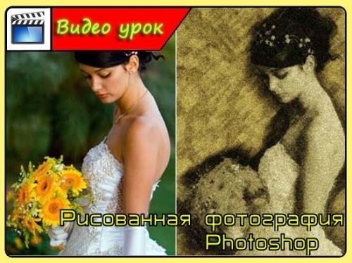 ���������� ���������� � Photoshop (2015/WebRip)