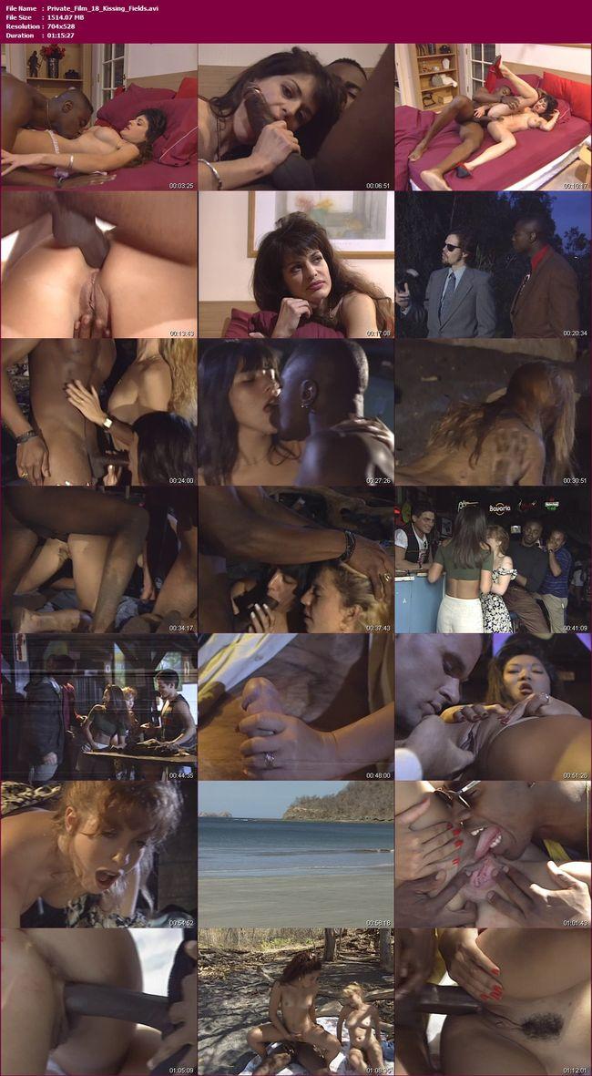 Kissing fields порно фильм