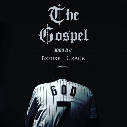 God - The Gospel (No DJ) (Mixtape) (2015)