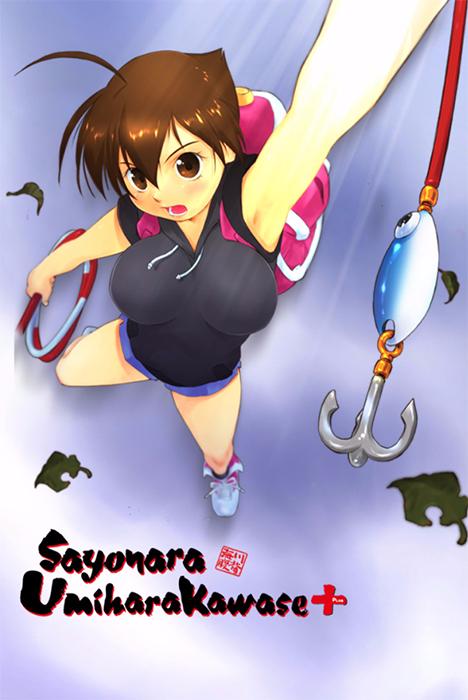 download Sayonara.Umihara.Kawase-XENiA