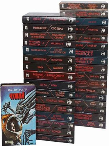 Книжная серия - «Бестселлеры Голливуда» в 54 томах