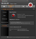 Bandicam 2.4.0.895