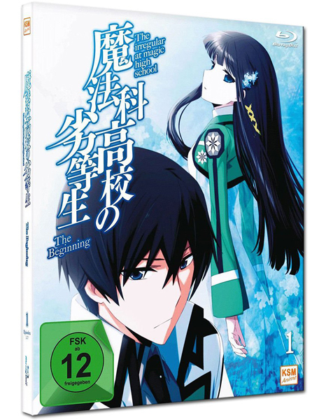 The Irregular At Magic High School Ger Dub