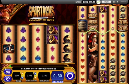 spartacus slots for pc trouble unlocking