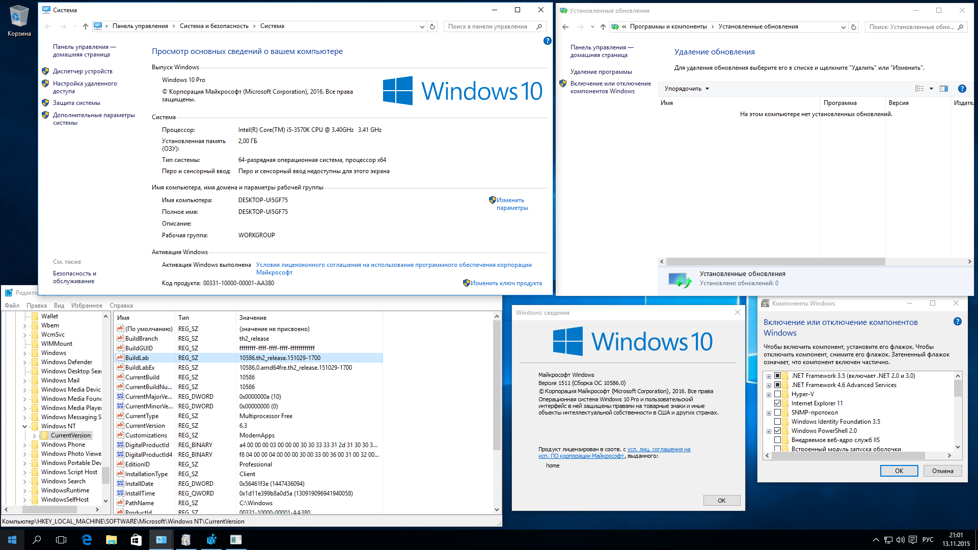 Windows 10 msdn rutracker