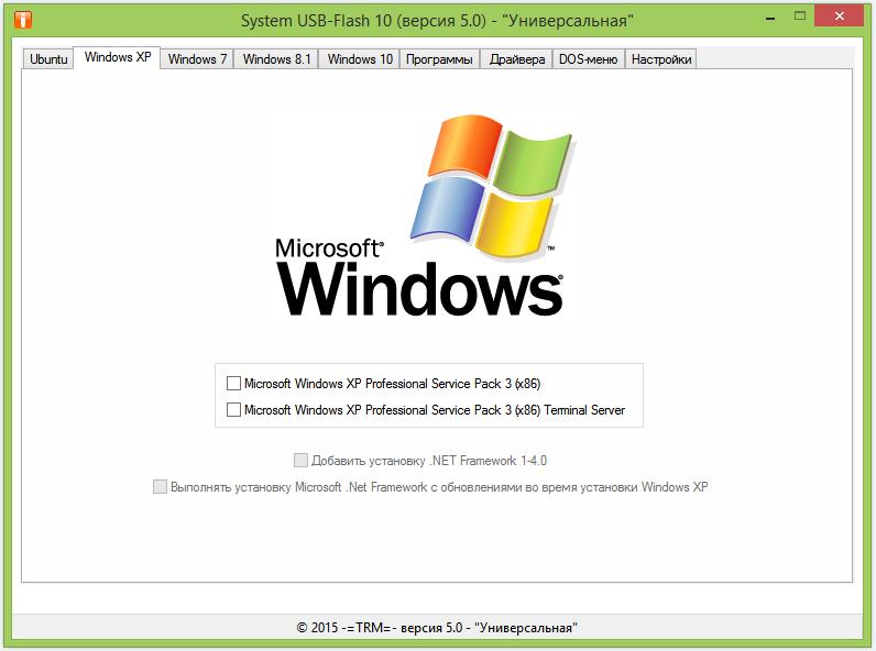 скачать сборки windows xp sp2
