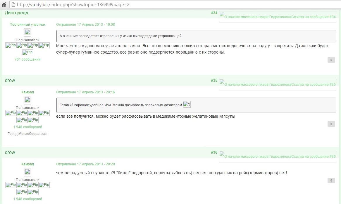 знакомства красноярск topic index