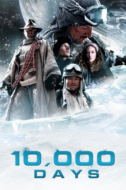 10 000 days [TRUEFRENCH] [DVDRiP]