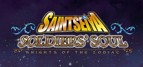 Saint Seiya Soldiers Soul – CODEX
