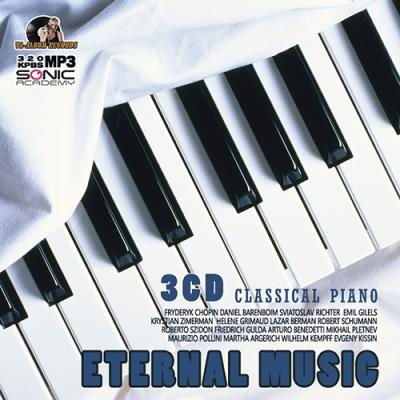 Eternal Music: Classical Piano (2015)