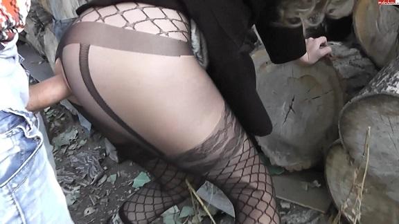 anal benutzt