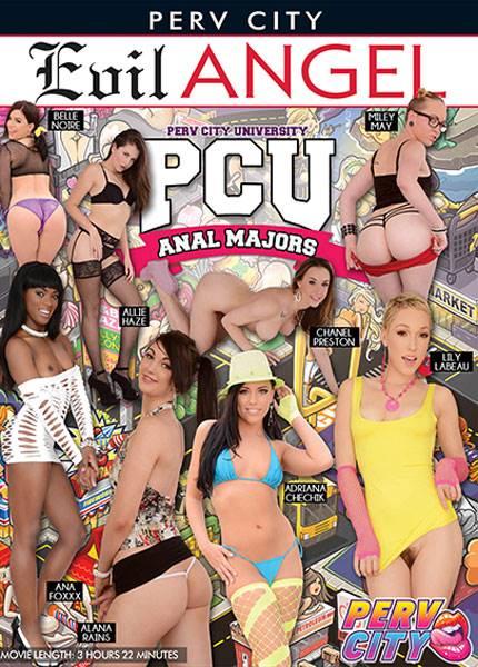 Perv City University Anal Majors (2015) Cover