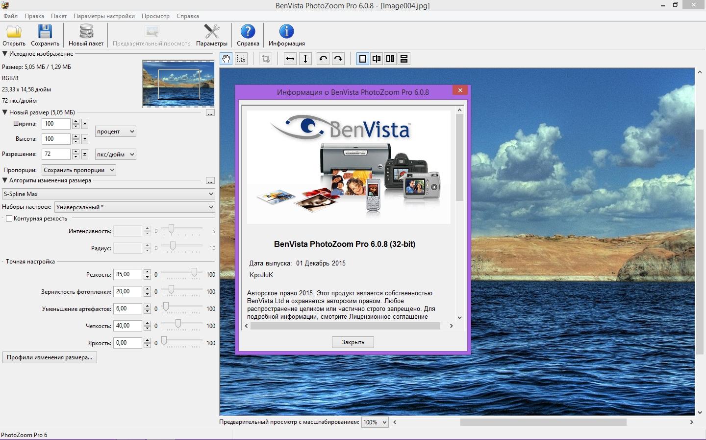directx v6 0 скачать бесплатно: