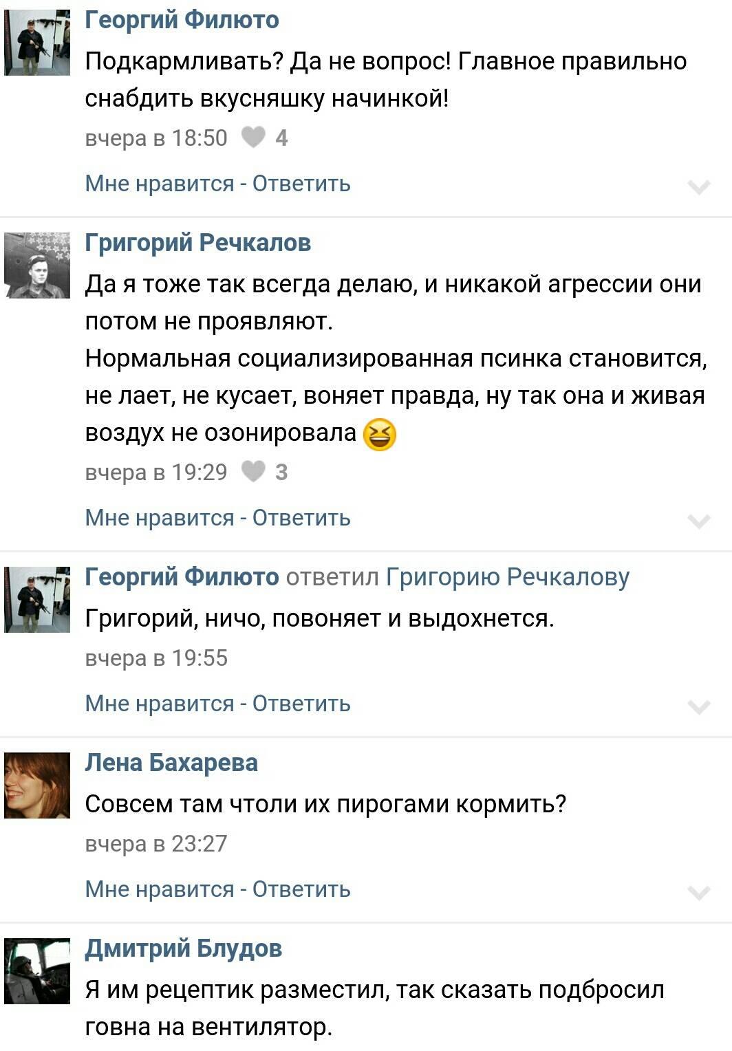 Картотека блядей мосвы фото 14-992
