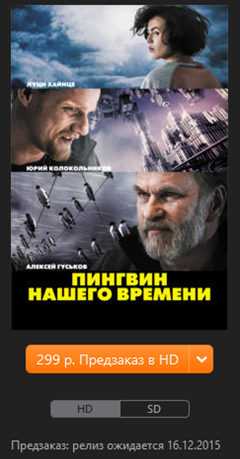 http://fs5.directupload.net/images/151214/xz7t72dg.png