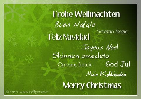 Frohe Weihnachten Und Ein Glückliches Neues Jahr In Allen Sprachen.Frohe Weihnachten Und Prosit 2016 Alles Was Sonst Nirgendwo