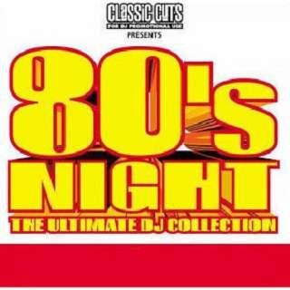 Mastemix 80'S Theme Nights (2001)