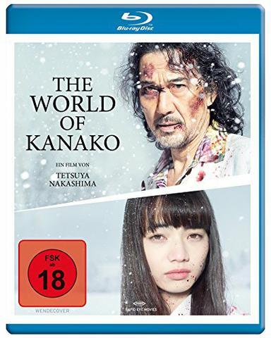 an analysis of the world of kanako a japanese film by tetsuya nakashima