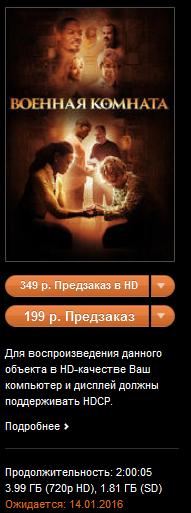 http://fs5.directupload.net/images/160102/apvxubjm.png