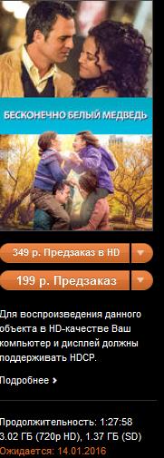 http://fs5.directupload.net/images/160102/ljud7j5j.png