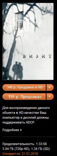 http://fs5.directupload.net/images/160102/ovjodre7.png