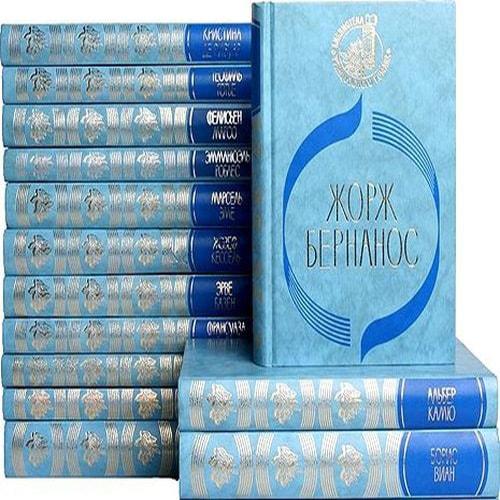 Книжная серия - Библиотека французского романа (26 томов)