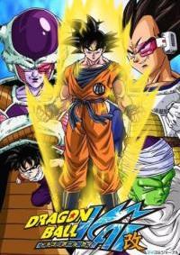 Dragon Ball Kai 24d7r4z5