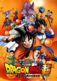 Dragon Ball Super Ddzs2ozm