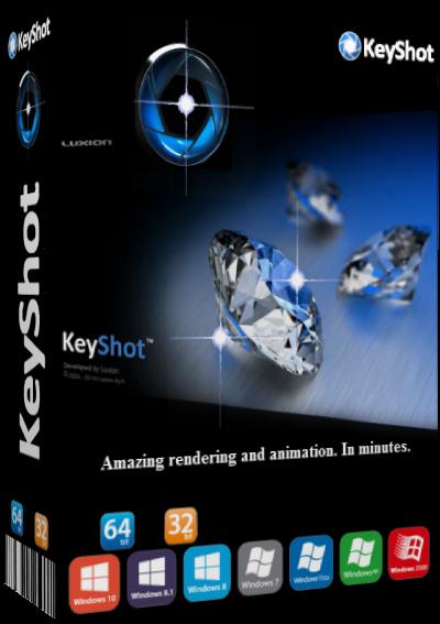 Luxion KeyShot Pro v6.1.72 (x86-x64)