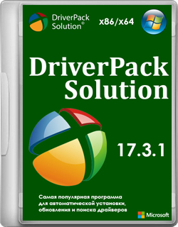download DriverPack Solution 17.3.1 ISO