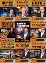 аудиокниги игоря прокопенко скачать торрент - фото 9