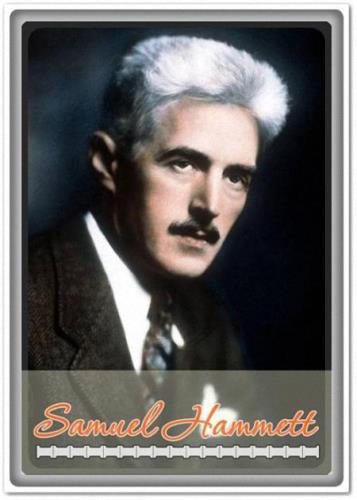 Дэшил Хэммет - Сборник произведений(59 книг)
