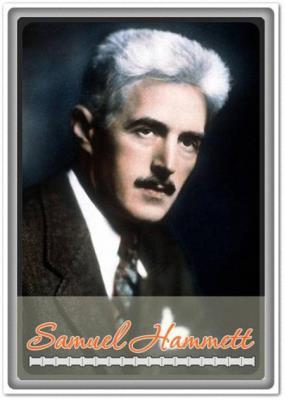 Дэшил Хэммет - Сборник произведений(59 книг) (1969-2014)