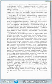 http://fs5.directupload.net/images/160112/z7ghojsq.png