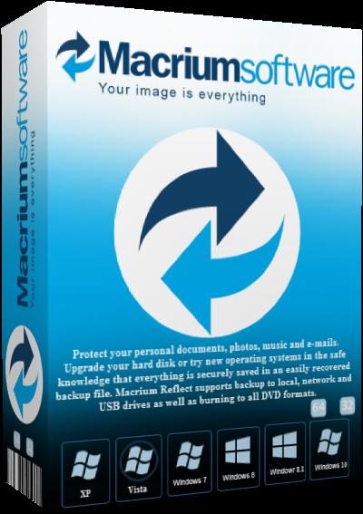 Macrium Reflect Workstation v6.1 Build 1081 + Portable