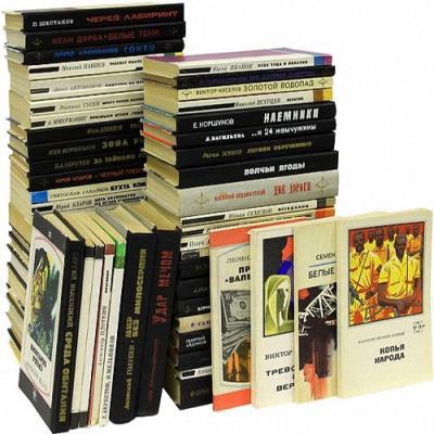 Книжная серия - «Стрела» (154 тома) (1969-2006)