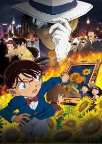Detektiv Conan - Movie 19: Das Höllenfeuer der Sonnenblumen 8yy8mdsp