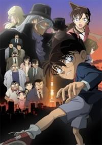 Detektiv Conan - Movie 13: Der rabenschwarze Verfolger F8fqzf36