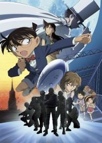 Detektiv Conan - Movie 14: Das verlorene Schiff im Himmel V5riqprn