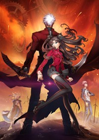 Fate/stay Night - Unlimited Blade Works Xfr4ooza