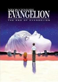 Neon Genesis Evangelion - The End of Evangelion / Movie 2 Dn3do3se