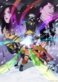 Naruto The Movie 1 - Das Buch der Ninjakünste der Schnee Prinzessin X5wipeco