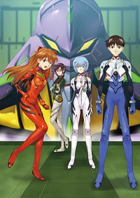 Neon Genesis Evangelion - You Can (Not) Advance / Movie 4 355muf2l