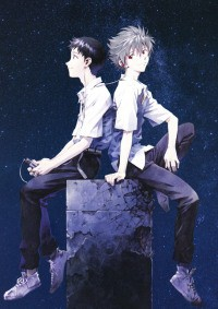 Neon Genesis Evangelion - You Can (Not) Redo / Movie 5 Gzgs2dyk