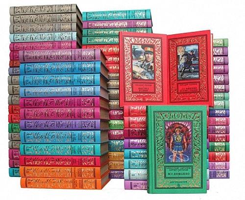 Серия книг - Классическая библиотека приключений и научной фантастики (95 томов)