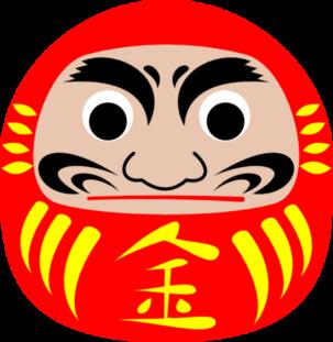 Daruma - Der Japanische Glücksbringer Gho5dcza