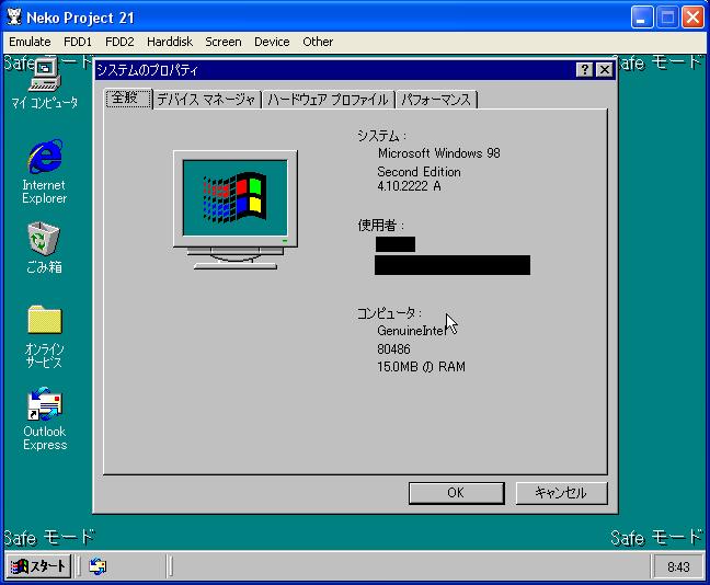 PC98 - Forums