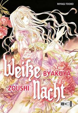 Byakuya Zoushi - Weiße Nacht 8iibzon8