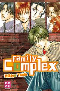 Family Complex Mqgto5c3