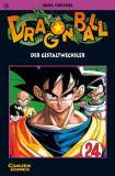 Dragon Ball Fe5hnd7u